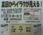 200902072159000.jpg
